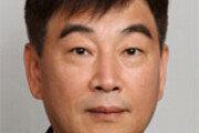 [동아광장/최재경]개헌안에서 사라진 검찰의 영장청구권