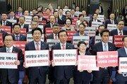 한국당, 울산시청 압수수색 항의