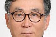 [인사]방송문화진흥회 이사장 김상균씨