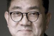 [인사]광고산업협회장 유정근씨