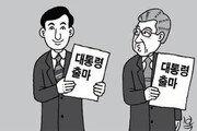 25세부터 대선 출마 가능… '한국의 마크롱' 길 열려