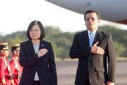[글로벌 이슈/구자룡]'하나의 중국'에 도전하는 미국의 쌍칼