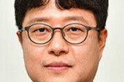[경제계 인사]AJ렌터카 대표 홍성관씨