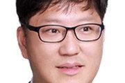 [애널리스트의 마켓뷰]글로벌 호황 계속… 투자 줄일때 아니다