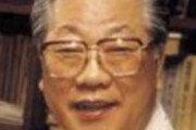 [부고]원로 국문학자 진태하 이사장