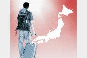 [횡설수설/이광표]일본 방문 관광객 1위, 한국
