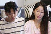 '살림남2' 류필립·미나, 보험가입 문제로 갈등…'신혼 초에 냉랭'