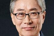 [경제계 인사]하쿠호도제일 대표 김춘환씨 外