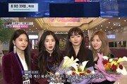 """'본격연예한밤' 레드벨벳, 평양 공연 소감 """"호응 엄청 해 줬다"""""""