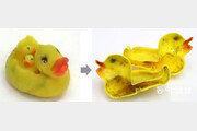 유아용 물놀이 장난감 잘라보니 '세균 놀이터'
