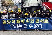 """""""내 아이돌 내가 지킨다"""" 팬심의 진화"""