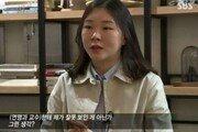 """'그것이 알고싶다' 노선영 """"나는 투명인간…지도자들이 선동하는 느낌"""""""