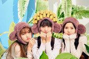 [연예뉴스 HOT4] '바나나 알러지 원숭이' 노래, 환자측 난색