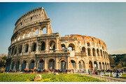 [김이재 교수의 지도 읽어주는 여자]로마에 반한 심리학자, 여행비 모으려 性 상담