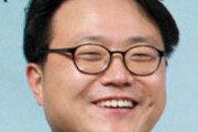 KIEP 보고받은 홍일표 靑행정관 '참여연대 인맥'