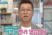 """최홍림, 신장이식 수술  후  '컴백'…""""얼굴 성형했냐는 말 들을 정도로 좋아져"""""""