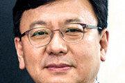 [경제계 인사]해피콜 대표 박세권씨