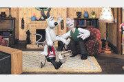 추억과 재미… '월레스&그로밋' '치킨 런' 전시장에 떴다