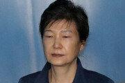 [속보]검찰, 박근혜 '국정농단' 항소심서 징역 30년 구형