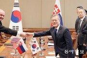 """한국-슬로바키아 정상회담 """"경제-과학기술 협력"""""""