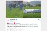 알제리 군용기 추락 …200여명 탑승자 대부분 사망 추정