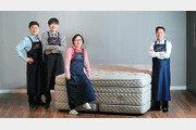 [프리미엄 뷰]위대한 침대 과학의 결정체 '에이스 헤리츠'를 만드는 사람들