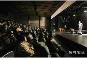 세실극장 재개관… 연극인에 대관료 반값