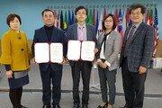 고려사이버대학교, 실무형 다문화사회전문가 양성 위해 국제외국인센터 및 군포이주와다문화센터와 상호협력협약 체결