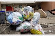 [퇴근길 환경] 재활용 쓰레기 대란 재현? 서울 아파트 단지 10곳 살펴보니…