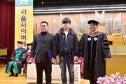 [에듀플러스]서울사이버대… 공부도 DIY 시대, 건축, 셀프인테리어 맞춤형 교육 인기