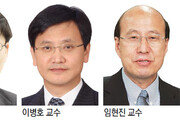 '27회 수당상'에 최의주-이병호-임현진 교수