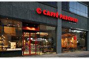 [Food&Dining4.0]135년 이탈리아 정통 커피의 대명사… 가맹사업 강화 나서