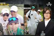 """배용준, 키이스트 매각 왜?  """"김수현 입대·박수진 논란으로 힘들어해"""""""
