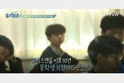 """'폭풍 성장' 왕석현 근황, 오늘(17일) 공개…""""정말 많이 컸다"""" 박미선·정시아 '깜짝'"""