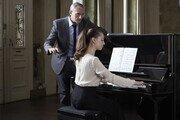 낙원상가에 울려 퍼지는 피아노 선율… 야마하, 오는 28일 '피아노 데이' 이벤트 진행