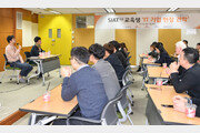 SK C&C '장애인 IT 교육생' 기업 탐방