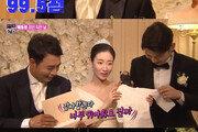 '장인 & 할아버지' 된 배동성, 23세 딸 배수진 결혼에 '함박 미소'