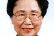 [부고]김현자 11, 12대 국회의원