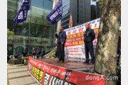 """현대모비스 노조, '분할합병 반대' 집회… """"가용 수단 총동원해 막아낼 것"""""""