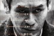[연예 뉴스 스테이션] '살인자의 기억법' 해외 수상 잇따라
