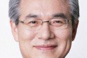 [경제계 인사]한독상의회장 김효준씨 外