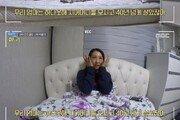"""'이상한 나라의 며느리' 민지영 시댁서 좌불안석…""""엄마 보고싶어"""""""