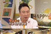 """'해피투게더3' 박명수 """"유재석과 나, 봅슬레이 연맹 회원이다"""""""