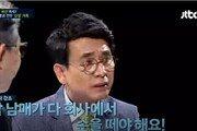 """유시민""""대한항공 삼남매, 인격적 미성숙·능력無…회사 떠나야"""""""