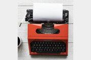 """[책의 향기]""""글 잘 쓰고 싶다면, 품격을 높여라"""""""