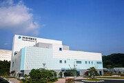 한국팜비오, '일하기 좋은 기업' 선정