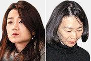 """""""조현민-조현아 모든 직책 사퇴"""""""