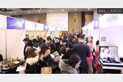 벨라수, 타오바오 한국파워셀러협회 수출상담회 참가
