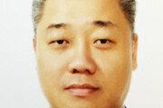 코오롱생명과학, 바이오마케팅 전문가 유수현 상무 영입