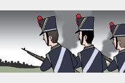 [임용한의 전쟁史]<4>기사를 대신한 평민 보병